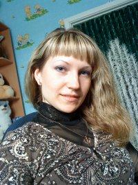 Таня Понамарева (Совва), 9 апреля 1979, Гродно, id56589997