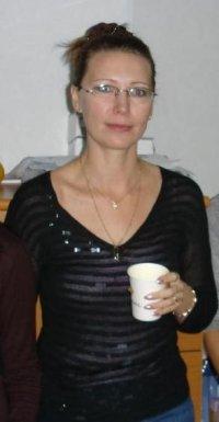 Наталья Трохина, 14 марта , Хабаровск, id59461593