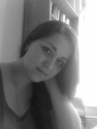 Елена Шустова, 14 июля 1995, Майкоп, id81528749