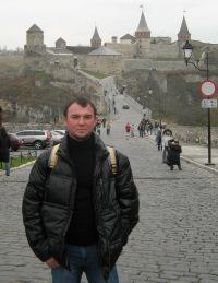 Александр Камбаров, 7 мая 1996, Хмельницкий, id117043612