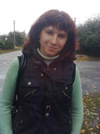 Ирина Бузова, 20 сентября , id125286010