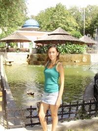 Анастасия Патракова, 29 октября , Кунгур, id146365068