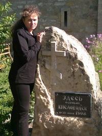 Индира Вовк, 31 июля 1984, Винница, id155542738