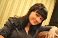 Mashka Bajburina, 12 июля , Донецк, id167143487