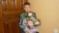 Дмитрий Подколзин, 26 октября , id96233169