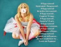 Рита Нивокова, 2 мая 1995, Новороссийск, id119722661