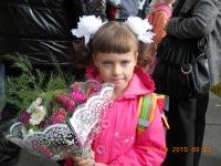 Людмила Семакина, 30 августа 1983, Ижевск, id125233072