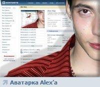 Александр Степанченко, Калининград