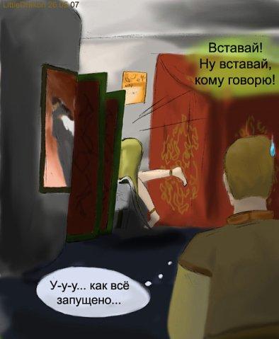 http://cs9872.vkontakte.ru/u70111892/110392626/x_06ce82e9.jpg