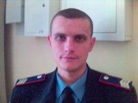 Максим Тютюнник, Запорожье, id88433355