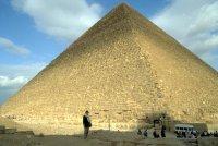 Пирамида Хеопса, 11 июня , Москва, id93500014