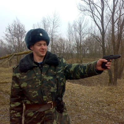 Ростислав Ципенко, 3 мая 1988, Уфа, id115627710