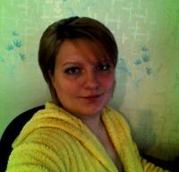 Мария Фёдорова, 1 февраля 1991, Москва, id152267707