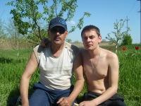 Анатолий Мерзликин, 27 ноября , Краснодар, id159199688