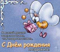 Вася Пупкин, 8 марта , Москва, id298764