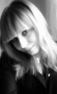 Алена Митькина, 6 июня 1999, Курск, id70215957