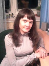 Анна Сологуб, Усть-Илимск, id9304193