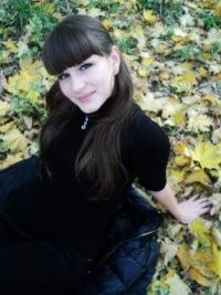 Иришка Лезина, 27 мая 1996, Донецк, id115092723