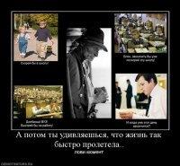 Andrian Razvalihin, 19 мая 1988, Краснодар, id127228209