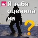Фото №255882173 со страницы Алексея Холявина
