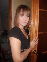 Алина Медведева, Георгиевск, id158492889