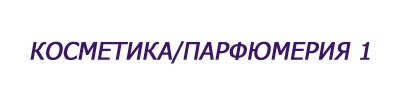vkontakte.ru/write122879672