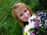 Оксана Алферова, 26 июня 1979, Бердск, id33601538