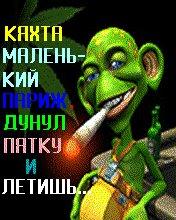 Миха Бабаев, 1 января , Москва, id81746840