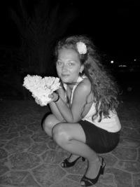 Анастасия Трофимова