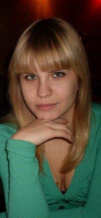 Katerinka Тющанева, 17 августа , Самара, id57558341