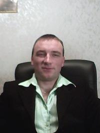 Виталик Борта, 27 мая 1997, Одесса, id130970569