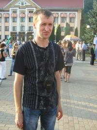 Тарас Григорак, 10 февраля , Калининград, id152753639