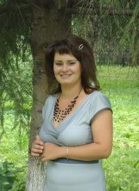 Елена Ёлгина, 17 сентября 1984, Болотное, id154029200