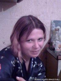 Екатерина Баранова, 26 марта 1987, Магадан, id159649534