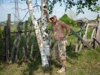 Денис Марменков, 12 мая , Комсомольск-на-Амуре, id164522786