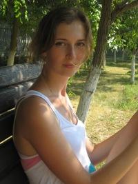 Наталья Ромашина, 24 июня 1990, Казань, id2302606
