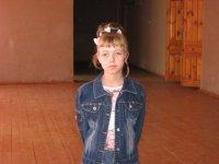 Юлия Николаева, 17 августа , Самара, id57558342