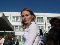 Ольга Лещева, 21 ноября , Тверь, id59333926