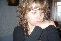 Алена Довженко, 13 июля , Петропавловск-Камчатский, id60069827