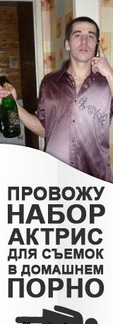 Максим Булганов, 8 декабря 1987, Рыбинск, id63825027