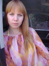 Анастасия Павлова, 13 июля , Чебоксары, id89782879