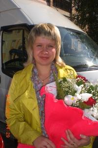 Ольга Пешнина, 13 ноября , Бакал, id147892652
