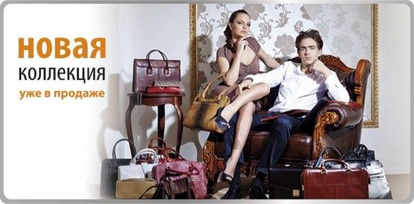 Женские сумки из текстиля оптом.  Внимание.  Сумки фирм... сумки gianni.