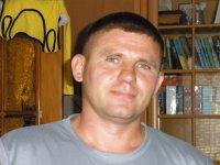 Александр Левицкий, 19 октября , Луганск, id67023664