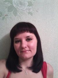 Юлия Деркунская, 10 марта 1981, Тольятти, id71093426