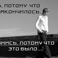 Владимир Шевцев, 1 декабря 1973, Кривой Рог, id129504769