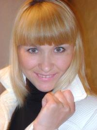 Татьяна Надеина, 2 февраля 1997, Железногорск, id122520183