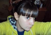 Вероника Иваненко, 23 апреля , Красноярск, id163697354