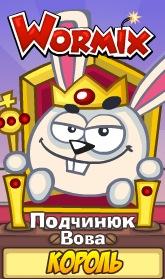 Вова Подчинюк, 10 марта , Теофиполь, id167874157