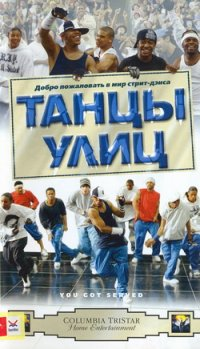 Dance Mega, 28 июня 1995, Киев, id70726247